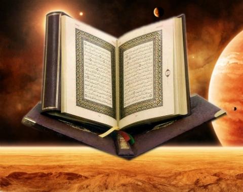 Kur'ân'da 6666 âyet olduğunu biliyorduk. Ancak elimizdeki mushaflarda ayet sayısı daha az gözüküyor. Bunun nedeni nedir?